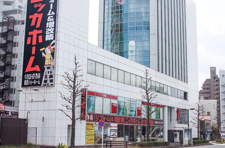 名古屋東ショールーム