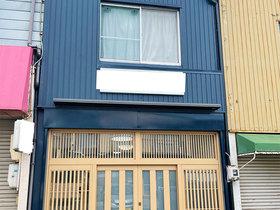 外壁・屋根リフォーム新しく生まれ変わった書道教室の外観